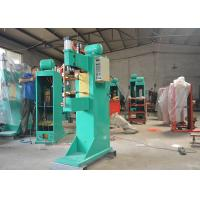 Buy cheap DN Series Pneumatic Welding Machine Precise Mould Designed For AC Long Arm Wires from wholesalers