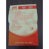 Buy cheap I KG Heavy Duty Matt Laminated Powder Wrapping Pouch from wholesalers