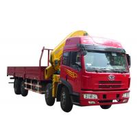Buy cheap 1T 16T folded arm lorry-mounted crane truck crane sell from wholesalers