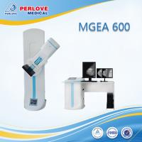 Buy cheap DR x-ray machine mammogram screening MEGA 600 from wholesalers