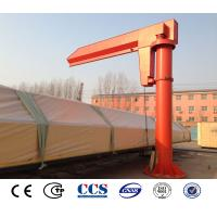 Buy cheap Cheap Price Slewing Cantilever Column Mounted Jib Crane Mobile Jib Crane from wholesalers