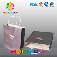 Buy cheap Printed Customized Paper Bags Gift Packaging Brown Shopping Kraft Paper Bag For Clothes from wholesalers