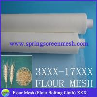 Buy cheap Flour Strainer Mesh from wholesalers