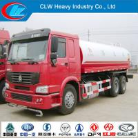 Buy cheap HOWO 13~15cbm 6X4 Water Sprinkler Truck for Cleaning from wholesalers