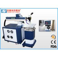 Buy cheap Valves Flange Capacitors Laser Welding Machine for Metal Mould Industry from wholesalers