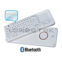 Buy cheap IR Learning Remote Control with Mini Bluetooth Keyboards & Touchapd  ZW-52006BT(MWK06+) from wholesalers