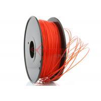Buy cheap 3D Printer 3mm PLA Filament Red High Stiffness 1kg Spool product