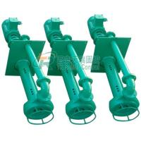 Buy cheap Drilling Fluids Vertical Submersible Slurry Pump 20 Cubic Meter Per Hour Capacity from wholesalers