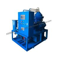 Buy cheap Pengertian OWS, CYA Oil Centrifuge machine, Oily Water Separator plant from wholesalers