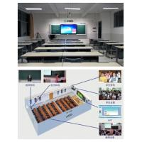 Buy cheap Multimedia Digital Classroom with Video auto-Record System from wholesalers
