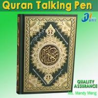 Buy cheap islamic gift holy quran read digital pen from wholesalers