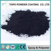 Buy cheap Switchgear Equipment Thermal Insulation Coating, RAL 1002 Epoxy Protective Coating from wholesalers