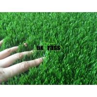 Buy cheap C Shape Landscape Artificial Grass PU Coating  Fake Grass beautiful realistic looking artificial grass from wholesalers