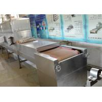 Buy cheap 120 Kw Fig Microwave Drying Of Food Sterilization Machine Multi Functional Low Noise from wholesalers
