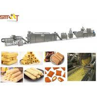 Buy cheap Full Automatic Snack Production Line Puffed Corn Snack Jam Center Core Filling from wholesalers