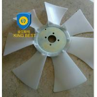 Buy cheap JCB Engine Parts Cooling System Fan Blade 21 OEM No 123/05911 from wholesalers