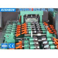 Buy cheap Carbon Steel Size Adjustable C & Z Roof Purline Roll Forming Machinery for PEB product