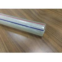 Buy cheap 12mm PVC Braided Hose Pipe 1 / 2 Inch Chemical Resistant For Conveying Liquids product