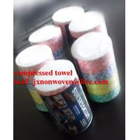 Buy cheap organic and healthy bamboo compressed towel  from wholesalers