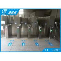 Buy cheap Hotel High Speed  Flap Gate Barrier Remote Control Security Automatic DC Brushless Motor from wholesalers