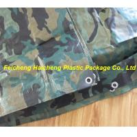 Buy cheap 8' x 10' Camo Poly Tarp, 3.8 oz. / 8 x 10 Weave from wholesalers