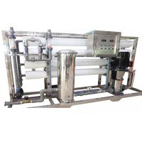 Buy cheap Automatic RO Water Treatment System For Dairy , Fruit Juice 8000lph from wholesalers