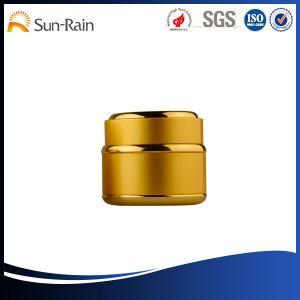 Buy cheap Aluminium cosmetic plastic lotion jars , empty cosmetic packaging jars product
