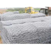 Buy cheap Gabion Boxes, Mesh Boxes,Heavy Hexagonal Wire Netting  80x100cm,3.0-6.0mm from wholesalers