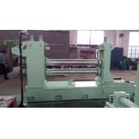 Buy cheap Stainless Steel CR Coil HR Coil GI Coil Slitting Line With Optional Turnstile And Coil Tilting Machine from wholesalers