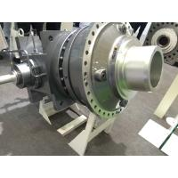 Buy cheap Hollow Shaft Two Speed Planetary Gearbox For Compressor And Converter from wholesalers