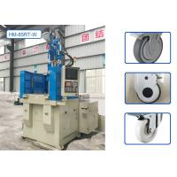 Buy cheap Servo Motor Injection Molding Machine For Medical Bed Roller Hospital Bed Wheel from wholesalers