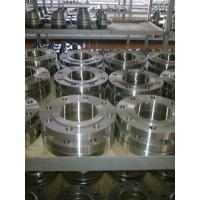 Buy cheap NIMONIC 80A 90 263 WN SO BLIND FLANGE from wholesalers