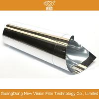 Buy cheap 1.52*30m Plastic 2ply high heat insulation architecture/building glass safety window film from wholesalers