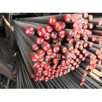 Buy cheap Seamless 1.4462 Stainless Steel Profiles F55 Duplex Stainless Round Bar from wholesalers