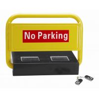 Buy cheap remote control Park lock for parking management system from wholesalers