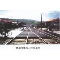 Buy cheap Supply Kinds of Accessories for Steel Rail from wholesalers