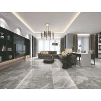 Buy cheap Ceramic Porcelain Floor Tile Durability / Glazed Porcelain Wall Tile 12mm Thick from wholesalers