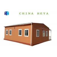 Buy cheap Colorful Custom Built Prefab Diy Sandwich Panel Prefab House For Workers Accommodation from wholesalers