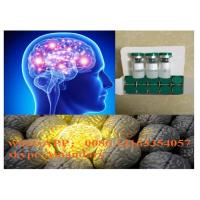Buy cheap Nootropics Piracetam Medical Steroids CAS 7491-74-9 Improve Memory And Increase Learning from wholesalers