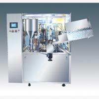 Buy cheap B.GF-402 FILLING & SEALING MACHINE for laminated tube from wholesalers