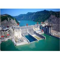 Buy cheap Industrial Coatings Solutions For Hydropower Station Engineering Project Steel Structure Paint Series from wholesalers