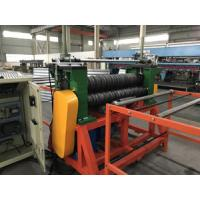 Buy cheap Corrugated Roofing Sheet Bending Machine product