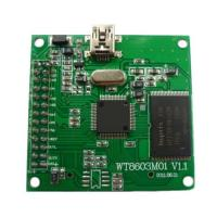 Buy cheap Multifunctional Mp3 Player And Voice Recording Module from wholesalers