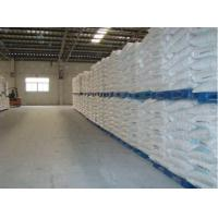 Buy cheap Nutrient additive  CAS:6381-63-1shanghaiyutao  calcium pantothenate   White powder 25kg/bag from wholesalers