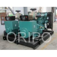 Buy cheap 200kw power diesel turbine generator price of ac alternator generator from wholesalers