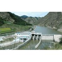 Buy cheap Small Hydropower Plant from wholesalers