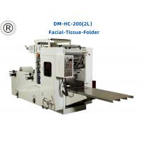 Buy cheap Hot Melt Glue Sealing Facial Tissue Folding Machine 10-15 Boxes / Min from wholesalers