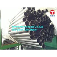 Buy cheap Torich SGS BV  1020 1035 1045 High tolerance seamless steel tubes /pipes for  automotive components from wholesalers