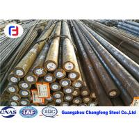 Buy cheap SAE52100 Oil Hardening Tool Steel , High Strength Tool Steel Rod For Making Axle from wholesalers