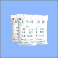 Buy cheap Zinc Oxide 99.7% product